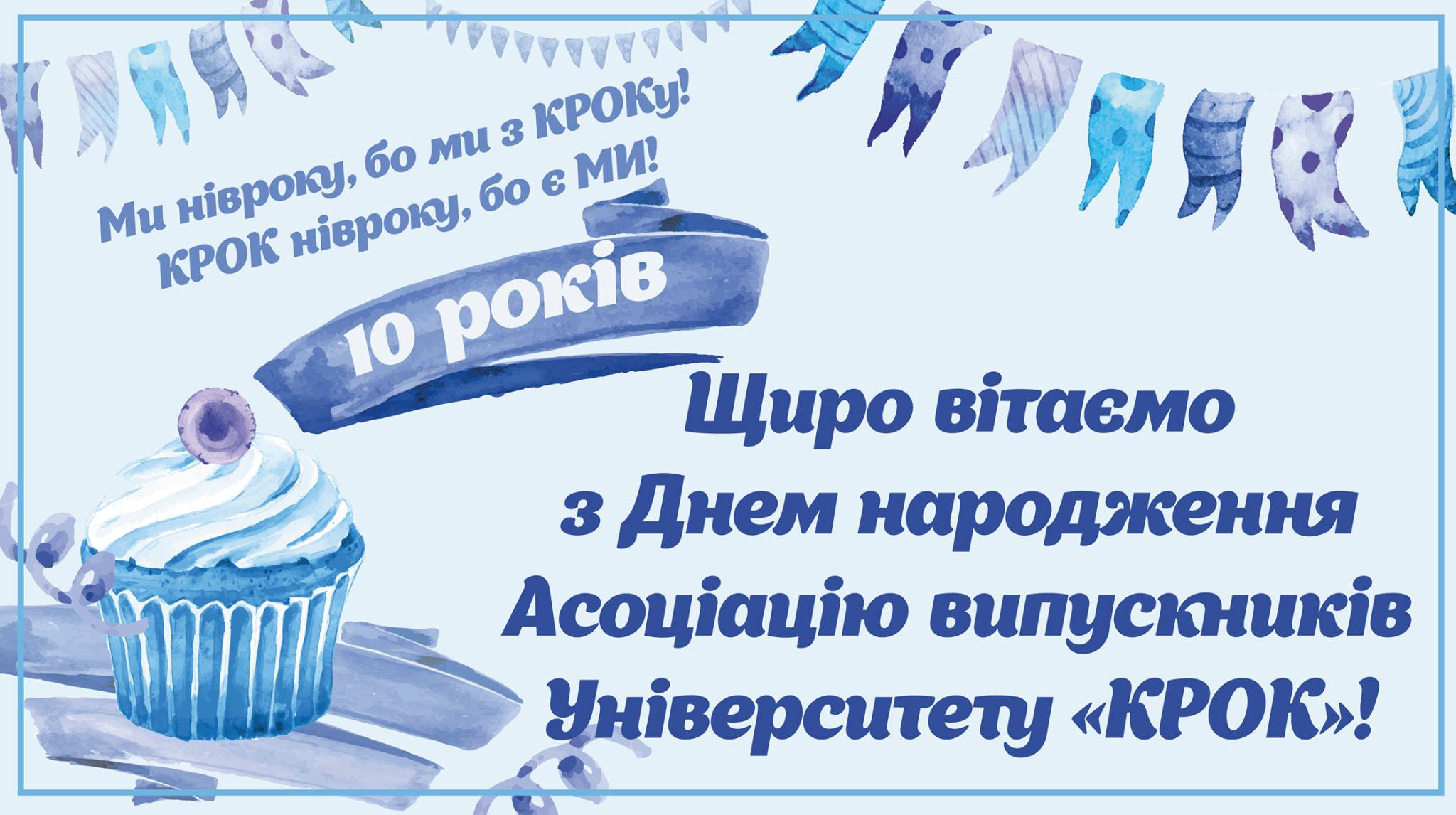 АВУКРОК_10
