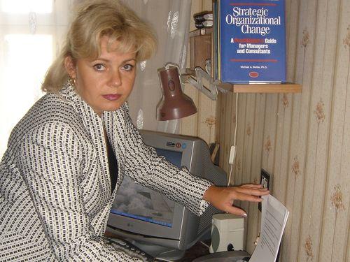 Бойченко Наталія