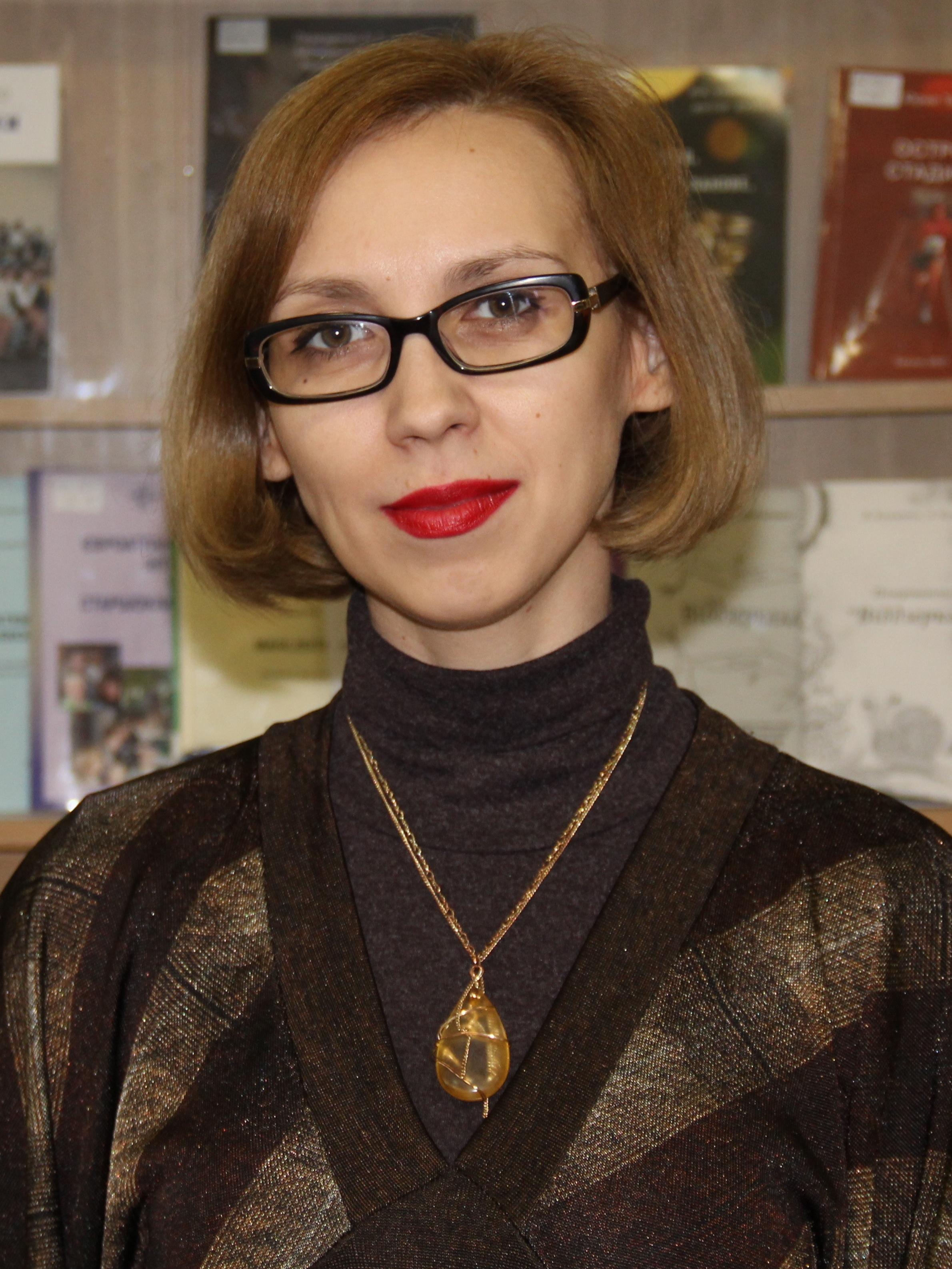 Двірська Оксана Василівна