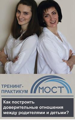 Анна та Олена Іванови