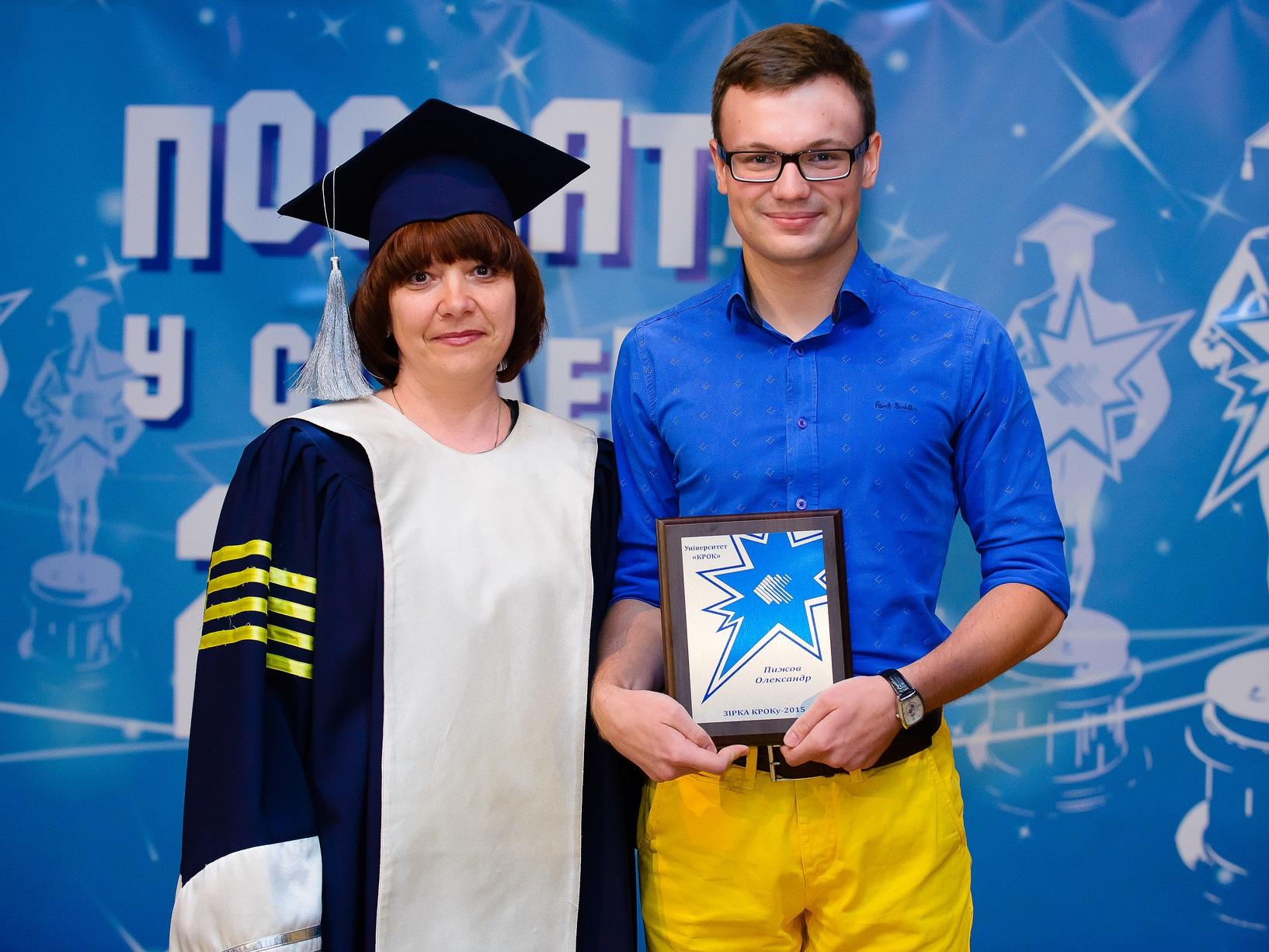 Пижов Олександр Михайлович