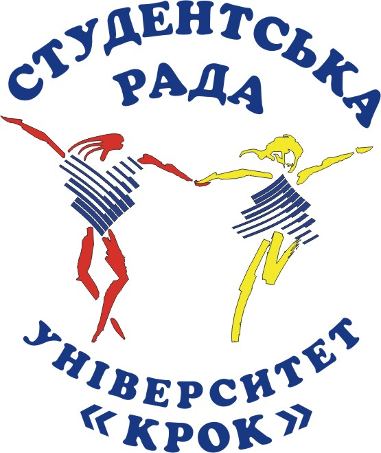 Студрада КРОК