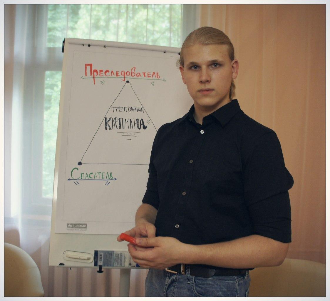 Тимошенко Дмитро