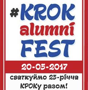 #KROKalumniFEST-2017