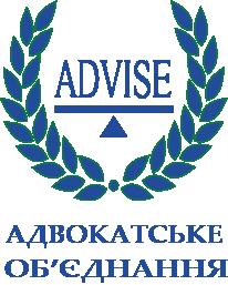 Advise_logo