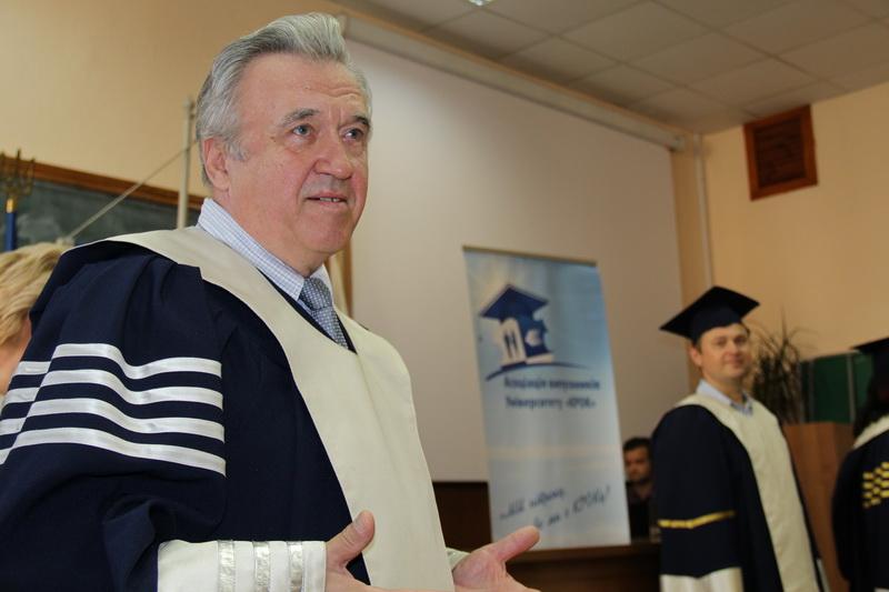 В.С. Міщенко