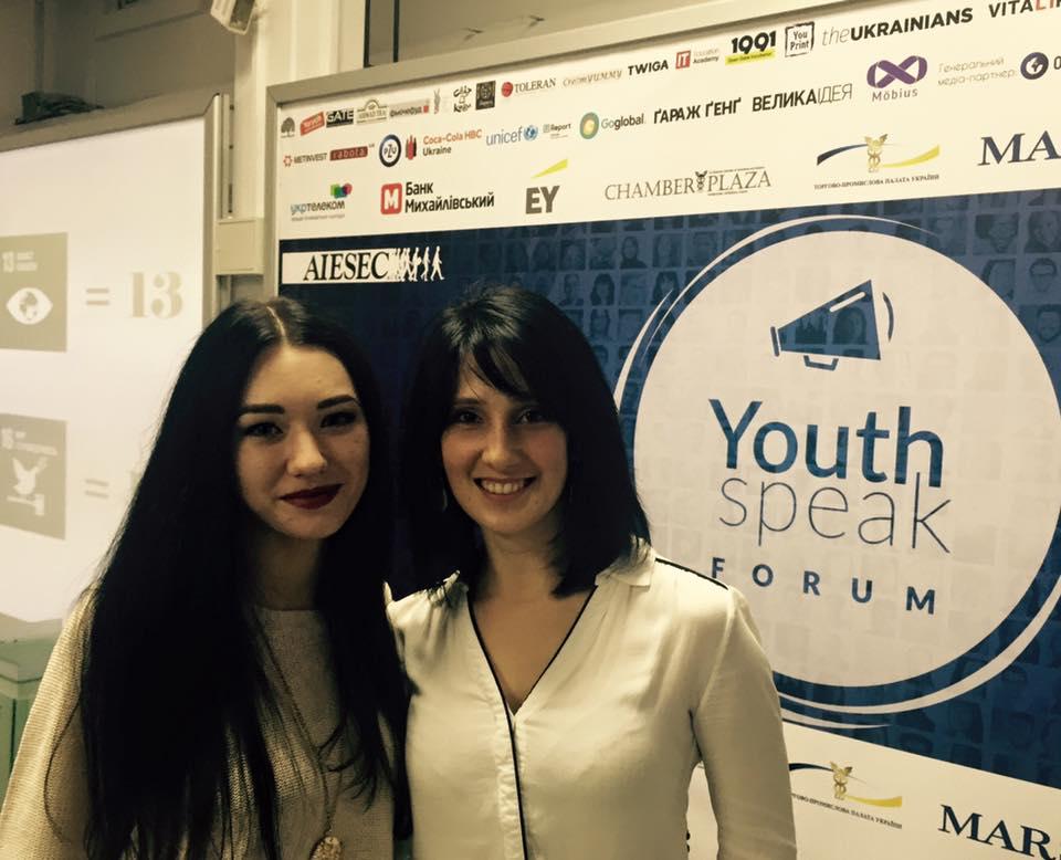 Подруги та партнери - Ірина Прокоф'єва та Анна Солоід