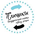 Плюшкін